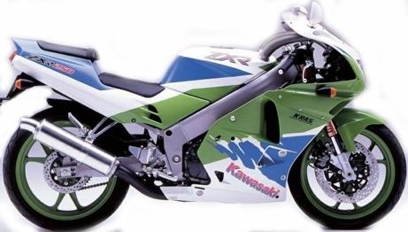 ZXR250R  93-97