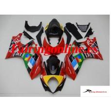 GSXR1000 07-08